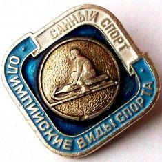 T1. INSIGNA RUSIA URSS SPORT SANIE SANNII SPORT OLIMPIISKIE VIDISPORTA 23 mm **, Europa
