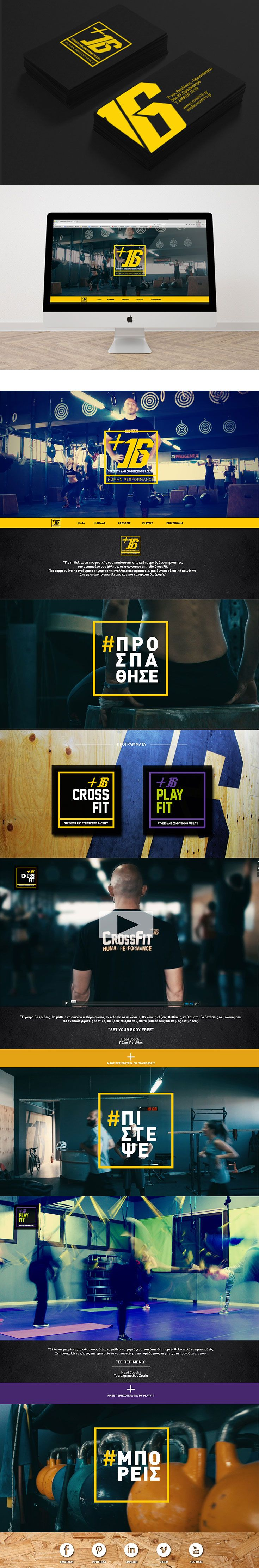 +16 crossfit team, webdesign and business cards design