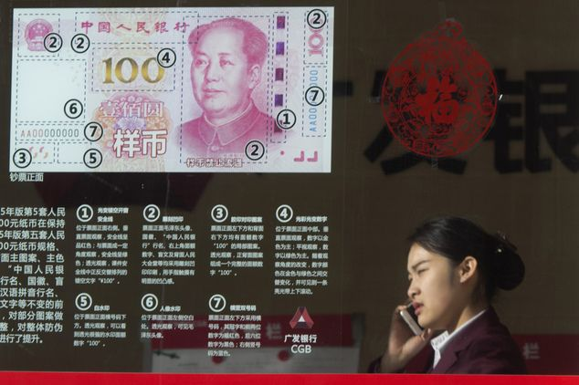 China moves to shore up slowing growth