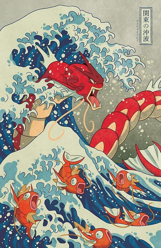 """The Great Wave off Kanto - Shiny Version"" Posters by Missy Pena 