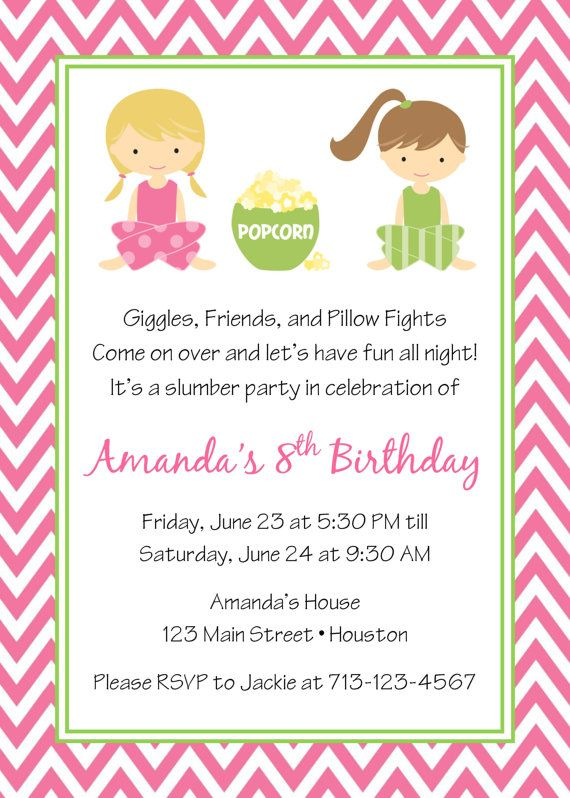 39 best Party Spa Slumber images – Spa Slumber Party Invitations