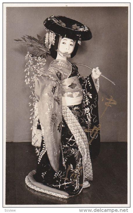 RP: Geisha Girl , Japan , 00-10s