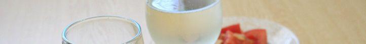 【琉球ガラス】 ワイングラス 波音