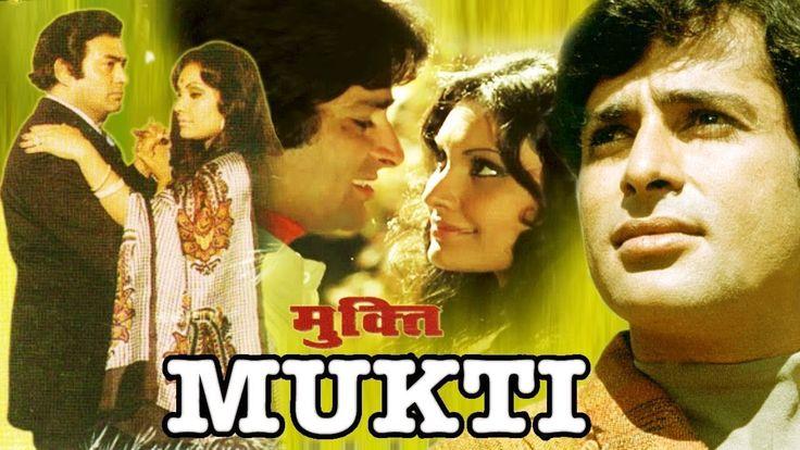Mukti | Classic Hit Full Movie | Sanjeev Kumar | Shashi Kapoor | Vidya S...