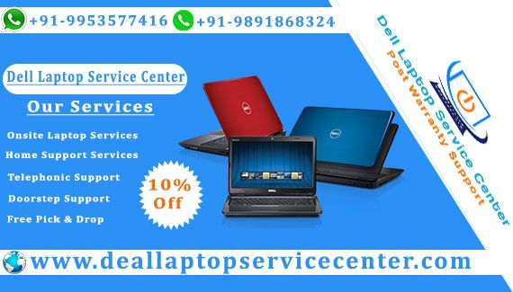 Dell Service Center in Ahmedabad solve the complex issues in post warranty Dell laptops in an efficient manner. We provides our clients onsite and offsite support service. If you are facing any difficulty call us or write to us and book your schedule our worthy technician is at your site.