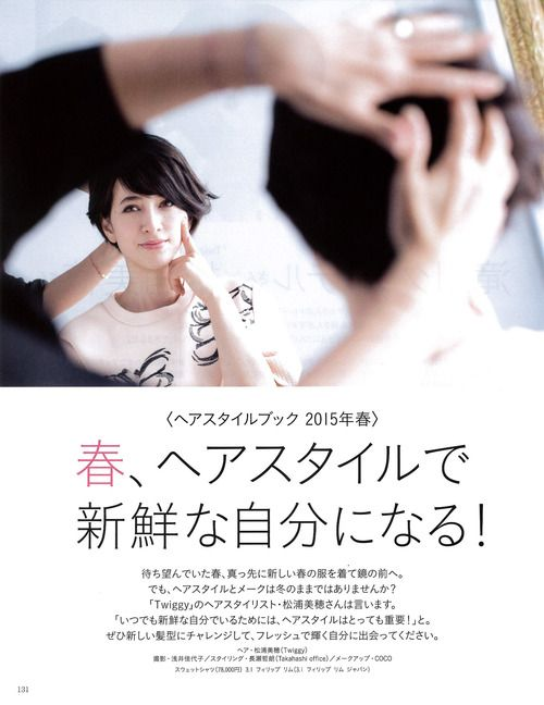 TWIGGY Official Blog