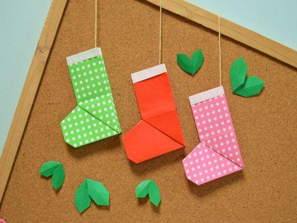 折り紙・サンタブーツ