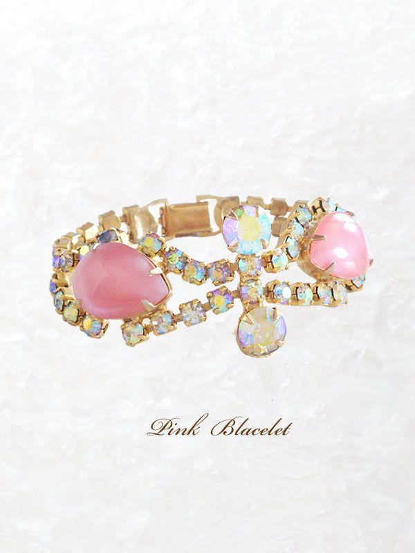 ピンクとオーロラのヴィンテージブレスレット