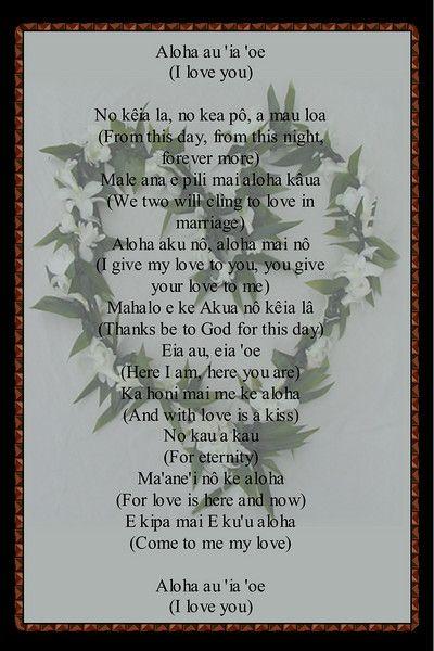 Hawaiian Wedding Vows, Hawai I, Hawaii 3, Hawaiian Weddings, Hawaiian ...