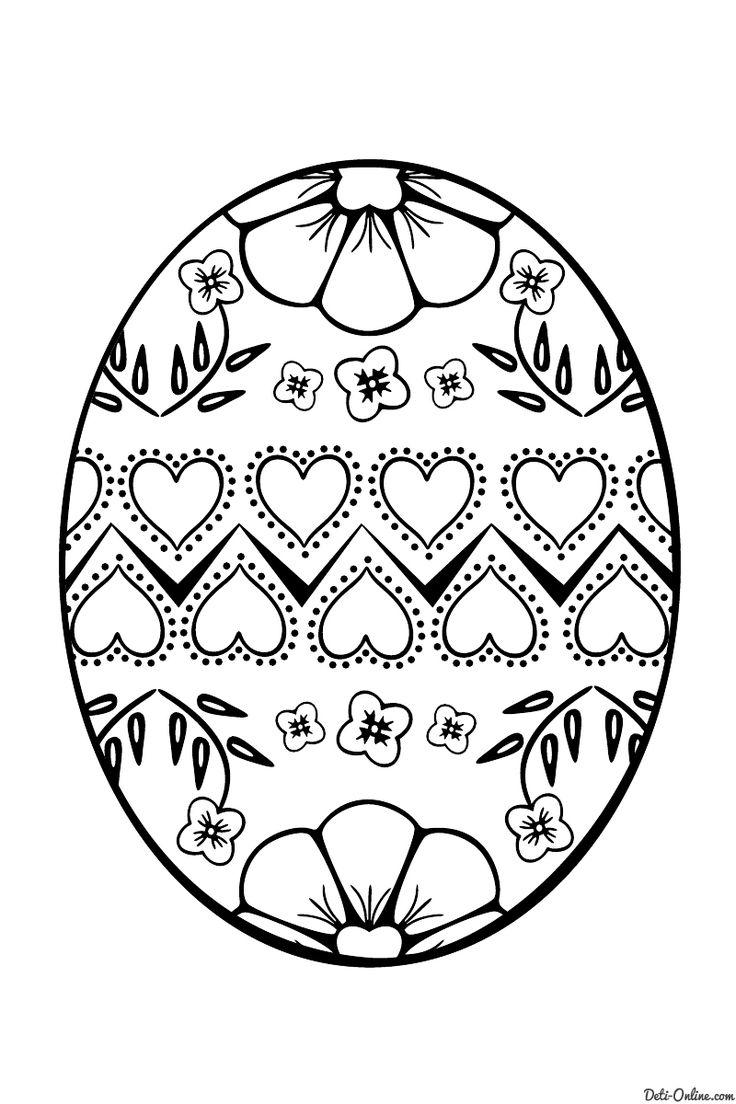 Зима город, раскраски пасхальные яйца