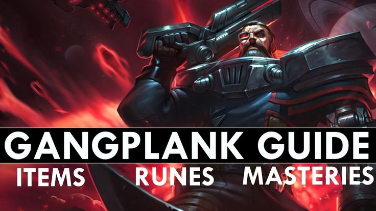 [Video] Gangplank GUIDE with Explanation | Runes Masteries Items & More https://www.youtube.com/watch?v=t5r1jU5fIy0&lc=z13rule4cxbiwzpyl04cddnzjzi1gp3yrf0 #games #LeagueOfLegends #esports #lol #riot #Worlds #gaming