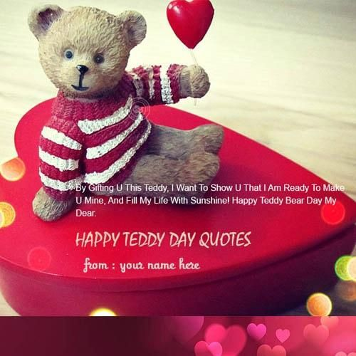 write your name on beautiful collection of happy teddy day  heart pics. personalize name on happy teddy day name pics. cute sweet happy teddy bear day whatsapp profile pics dp for facebook