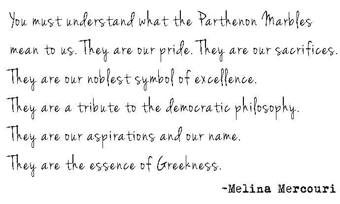 melina mercouri the pathenon marbles quotes