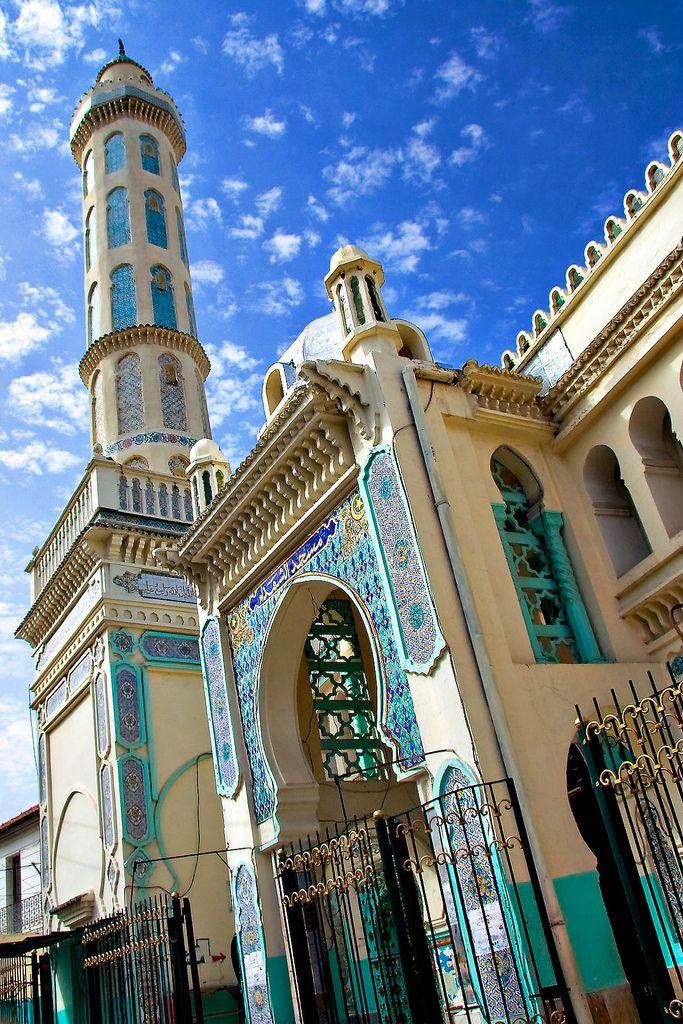 Mosquée à Alger - Algerie
