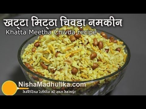 (8) Dal Namkeen Recipe - Dalmoth namkeen recipe  - Fried Chana Daal - YouTube