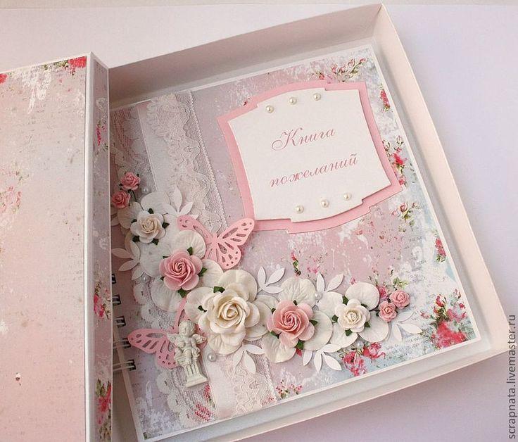 Купить Книга пожеланий - книга пожеланий, свадебная книга, гостевая книга, Дизайнерский картон