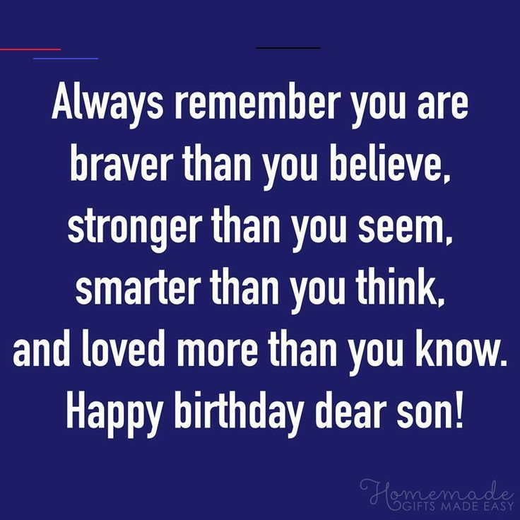 Happy Birthday Son From Parents Birthday Quotes Happy Birthday Son