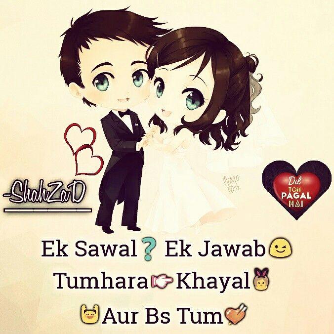 Pin By Dil Toh Pagal Hai On Cute Love Shayari