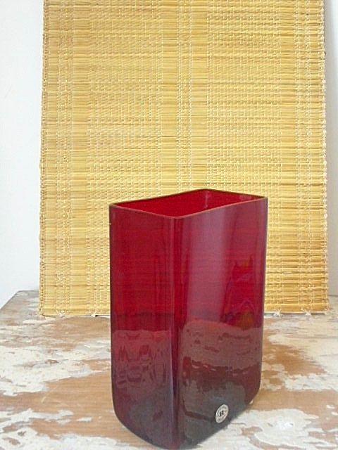 Reijmyre Sweden Art Glass    Retro 70s Modernist by MYVINTAGEMOON