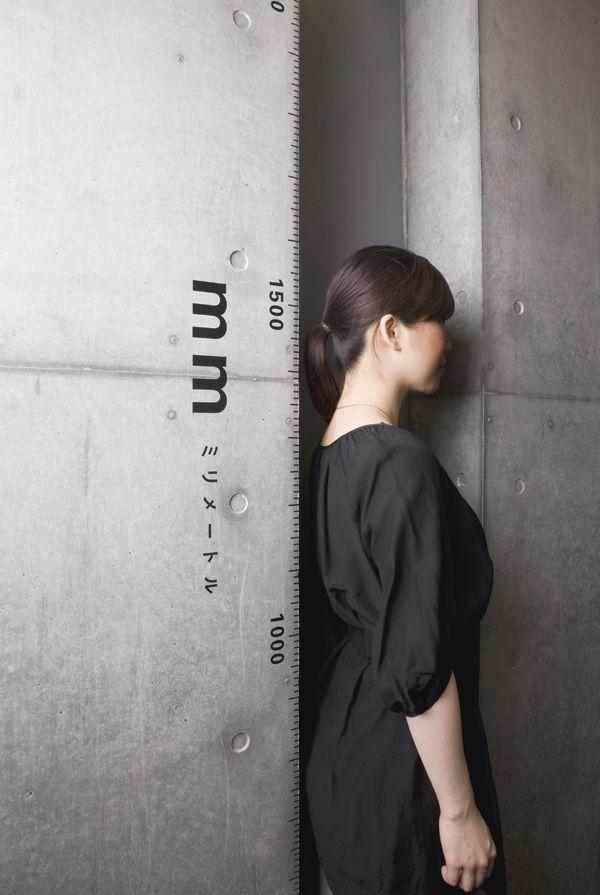 Nosigner (Tokyo, Japan) | idnworld.com