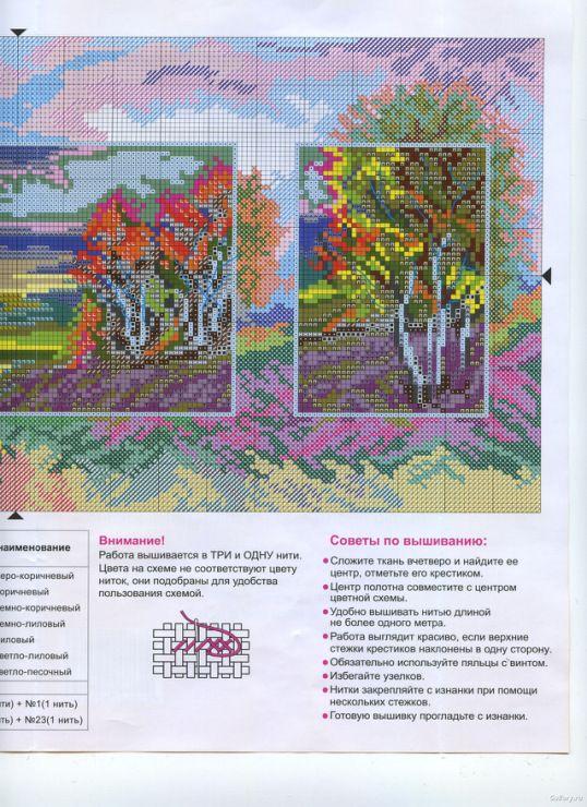 Gallery.ru / Фото #28 - Пейзаж 2 - logopedd