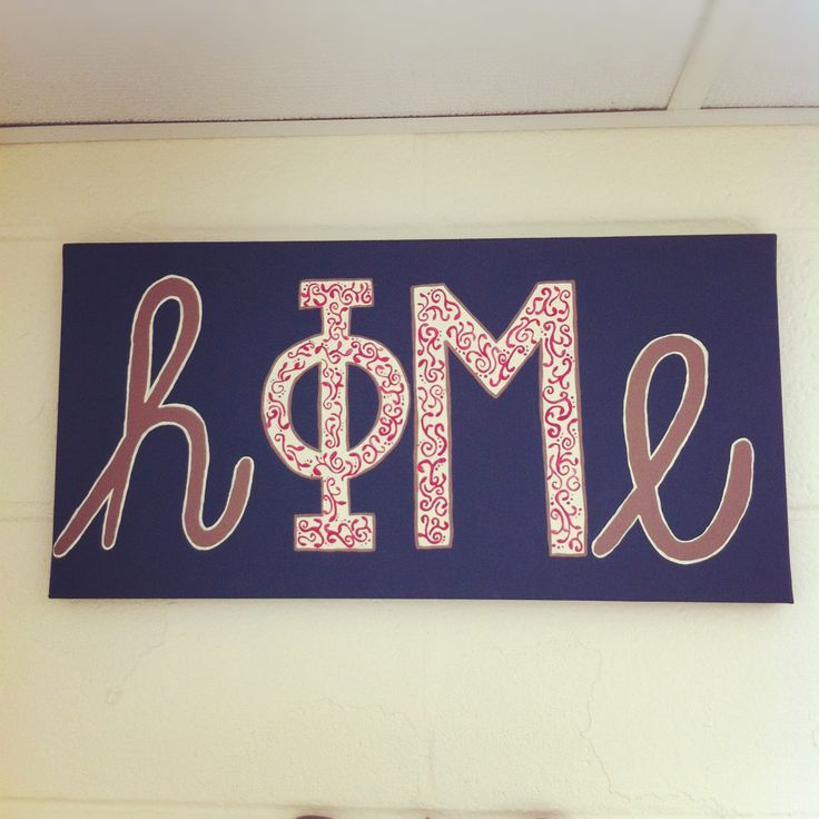 Home in Phi Mu canvas board