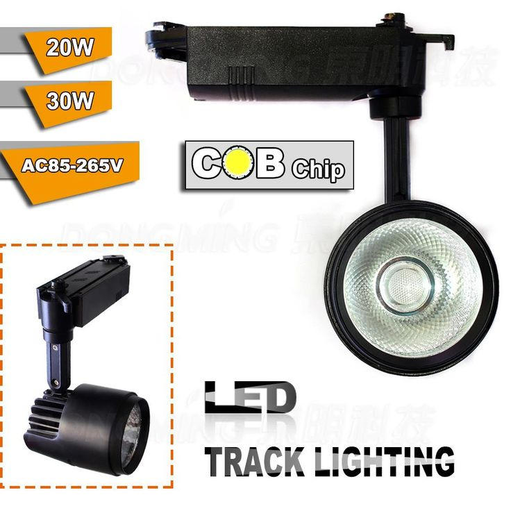 NEW product 20W COB Led Track Light, flexible track lighting black shell AC85-265V warm/cold white, led spot track lighting
