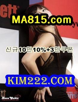 블랙잭사이트勵┗ M A 8 1 5。컴┓바둑이사이트ノ월드카지노㋙월드카지노M세븐럭카지노㋣아시아카지노 블랙잭사이트勵┗ M A 8 1 5。컴┓바둑이사이트ノ월드카지노㋙월드카지노M세븐럭카지노㋣아시아카지노 블랙잭사이트勵┗ M A 8 1 5。컴┓바둑이사이트ノ월드카지노㋙월드카지노M세븐럭카지노㋣아시아카지노 블랙잭사이트勵┗ M A 8 1 5。컴┓바둑이사이트ノ월드카지노㋙월드카지노M세븐럭카지노㋣아시아카지노 블랙잭사이트勵┗ M A 8 1 5。컴┓바둑이사이트ノ월드카지노㋙월드카지노M세븐럭카지노㋣아시아카지노