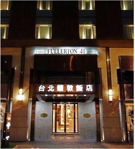 Taipei Fullerton Hotel South - Exterior