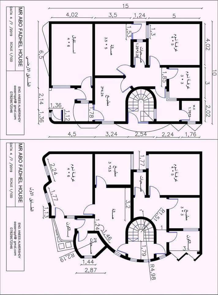 Creative House Plan Ideas To See More Read It House Plans New House Plans How To Plan