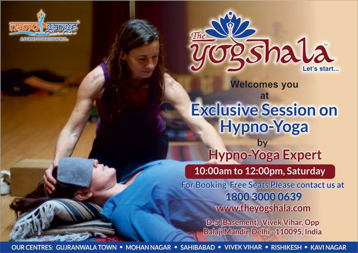 "Namo Gange Namaskar!!! The Unit of Namo Gange Trust, The Yogshala is organizing a free ""Exclusive Session on Hypno-Yoga"" by Hypno-Yoga Expert on 13th May 2017 at Vivek Vihar, Delhi. All the health aspirants are cordially invited for free enrollment as limited seats are available. http://www.theyogshala.com #TheYogshala #TheYogshalaSaturdayFreeWorkshop #TheYogshalaVivekViharDelhi"