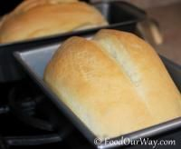 The Best Homemade Italian Bread - 5 Ingredients! on MyRecipeMagic.com 5 ingredients are all you'll need for this bakery quality Italian bread. Use it for sandwiches, french toast, or eat it up by itself!