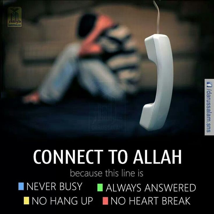Connect To Allah