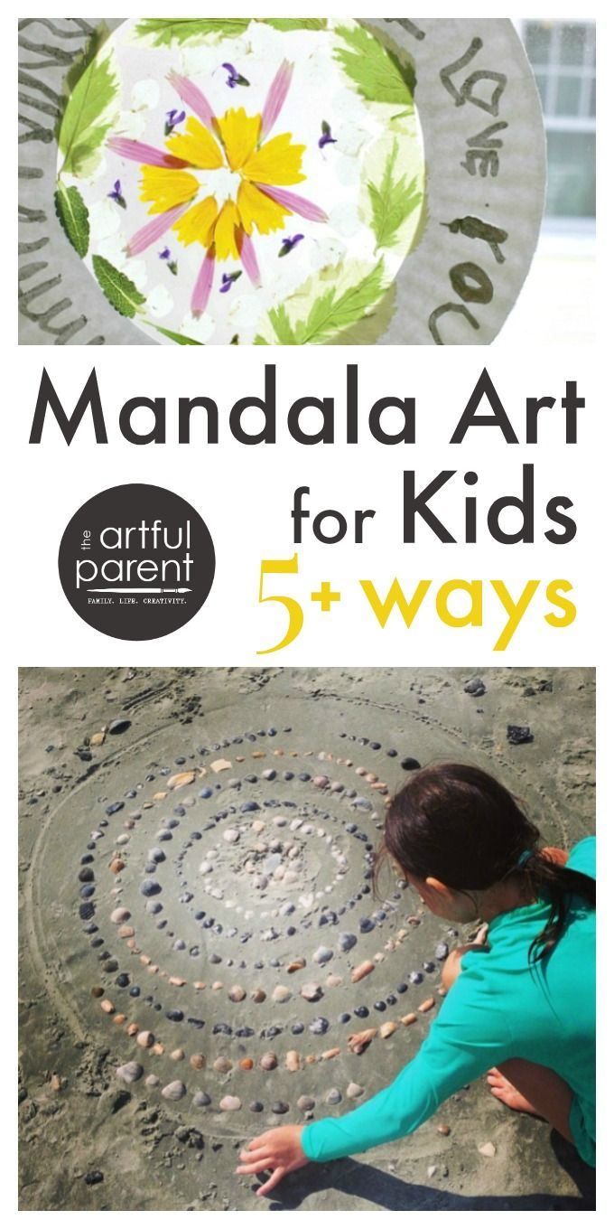 Here are 5 fun mandala art activities kids (or anyone) can do, including land art, flower mandala suncatchers, back-and-forth mandala drawings, and more.