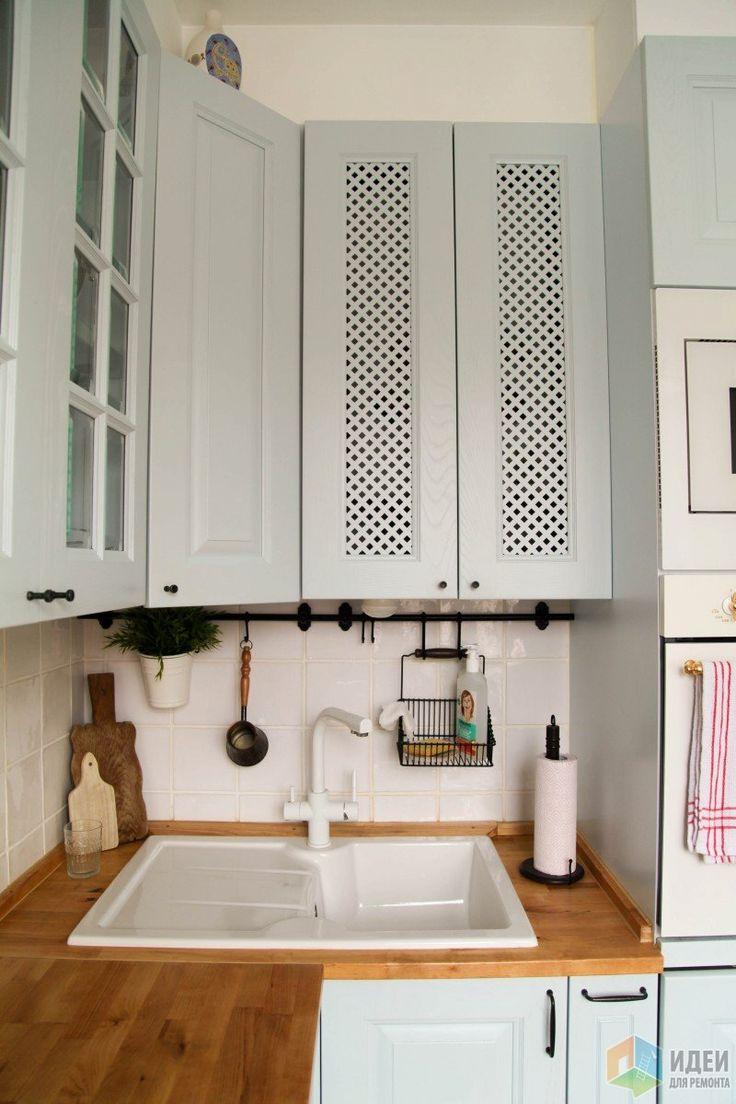 Маленькая цветная квартира: кухня