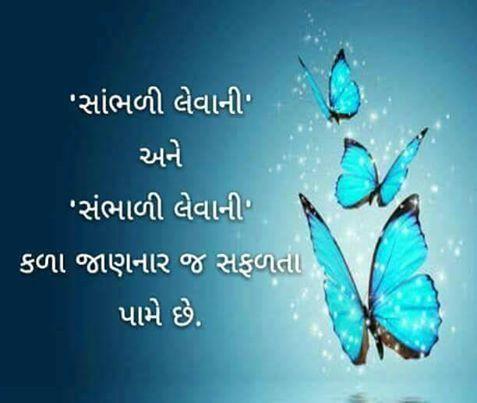 https://www.facebook.com/BookGujrati/photos/a.1528531864138376.1073741828.1528505567474339/1755549514769942/?type=3