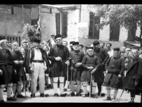 The Vlachs (Aromanians) - Οι Βλάχοι