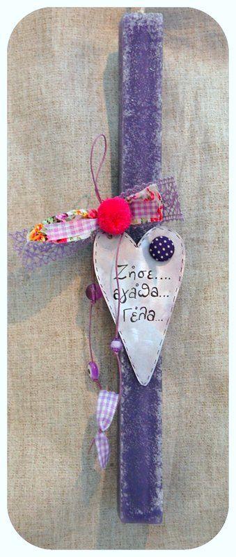 Candle 22 www.elsueno.gr