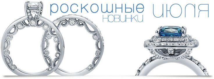 Blog - Роскошные новинки серебряной бижутерии - Косметика для Всех - косметика и бижутерия