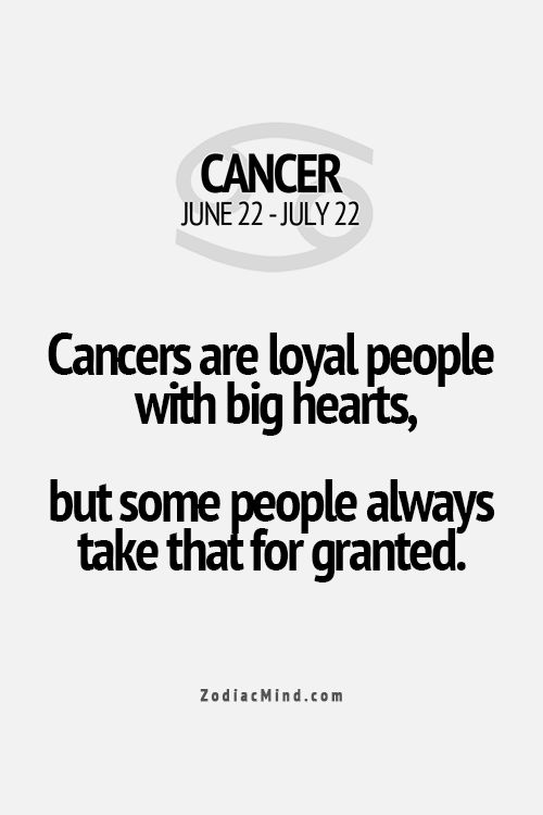 Cancers Quotes Horoscope Cancer Astrology Hookup