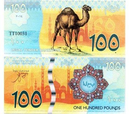 Bir Tawil (Egypt/Sudan) 100 Pounds 2014 Camel