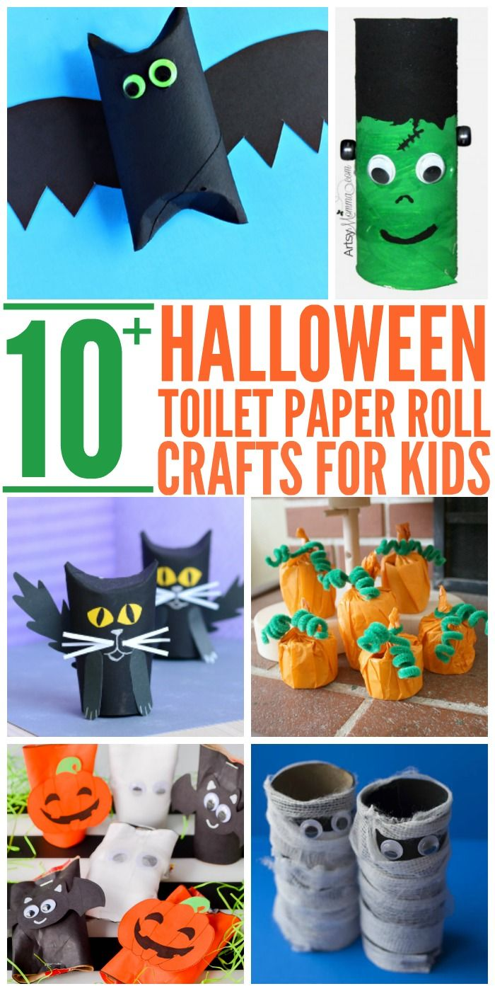 10+ Halloween Toilet Paper Roll Crafts for Kids - easy Halloween crafts for toddlers and preschoolers!
