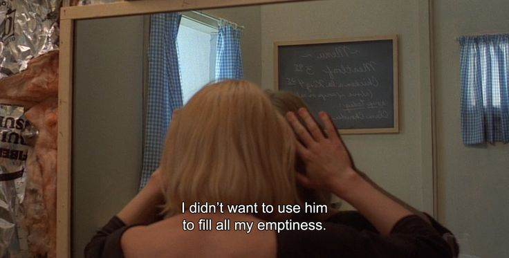 """― Paris, Texas (1984) """"I didn't want to use him to fill all my emptiness."""""""