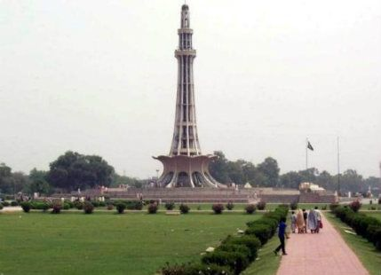 Latest update on weather in Pakistan  http://www.skymetweather.com/content/global-news/latest-news-and-update-on-weather-in-pakistan/