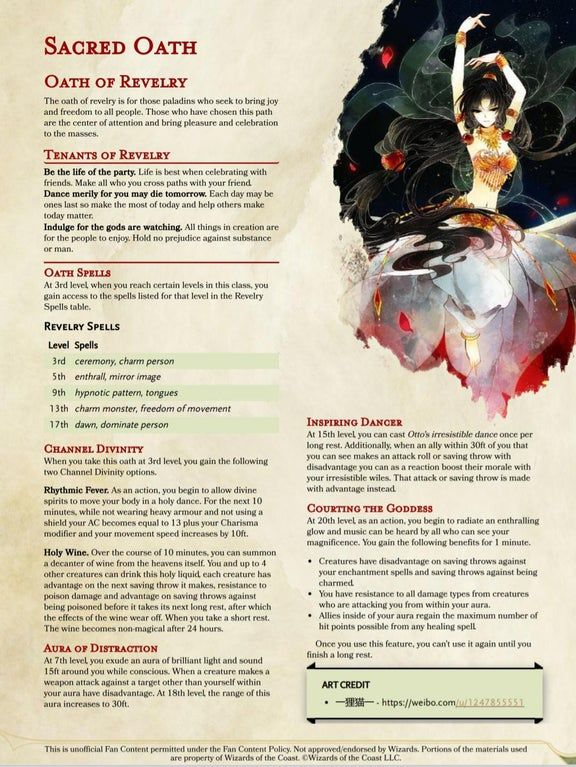 Paladin Oath Of Revelry Dance The Night Away And Protect Freedom With This Party Paladin For Anilorhn S In 2021 Dnd Dragons Dungeons And Dragons Homebrew Dnd Paladin