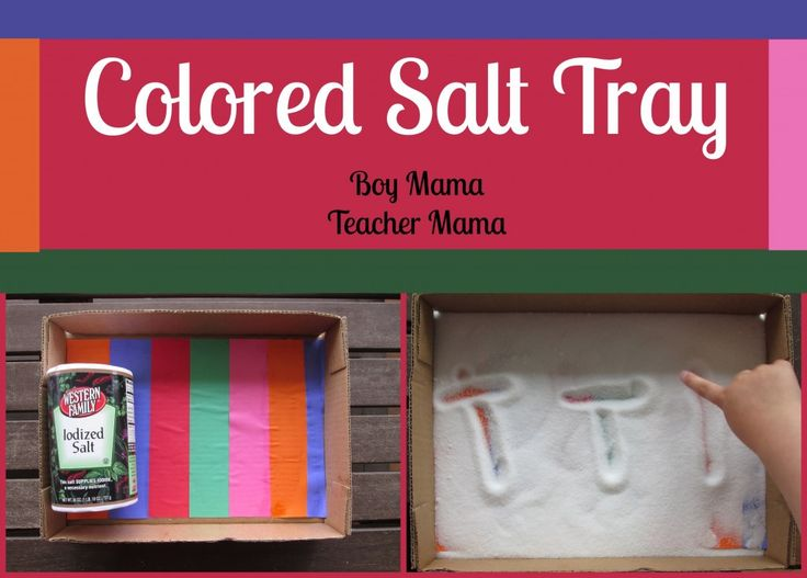 Colored Salt. Sensory learning. Mark Making. Emergent writing. Foundation Stage. Teaching. Classroom. Resources. EYFS. Early Years. Reception. Children. Learning.