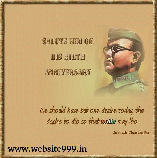 #Website999 Salutes to #Subhash_Chandra_Bose On His #Birth_Anniversary!!! #Happy_Subhash_Jayanti !!! www.website999.in