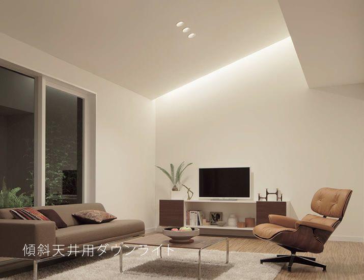 傾斜天井用 ダウンライト | 照明のライティングファクトリー