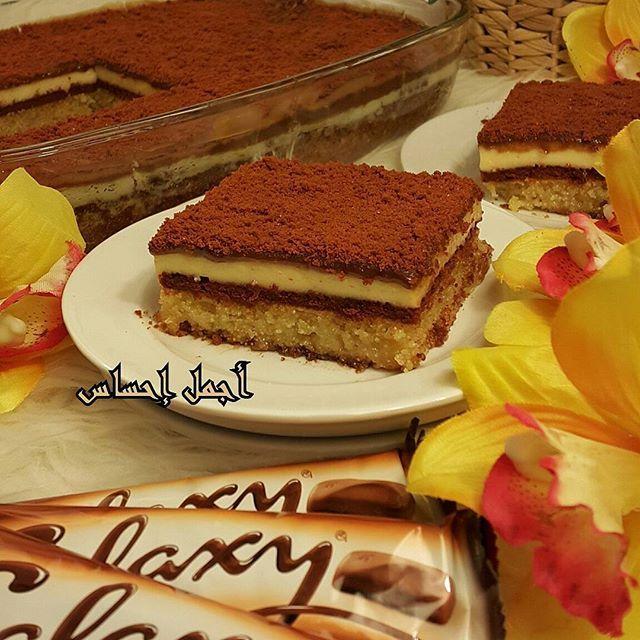 طريقة عمل حلى الشامواه Sweet Arabic Sweets Sweets Food