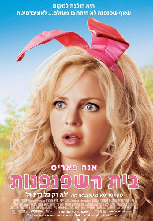 Watch The House Bunny Full-Movie